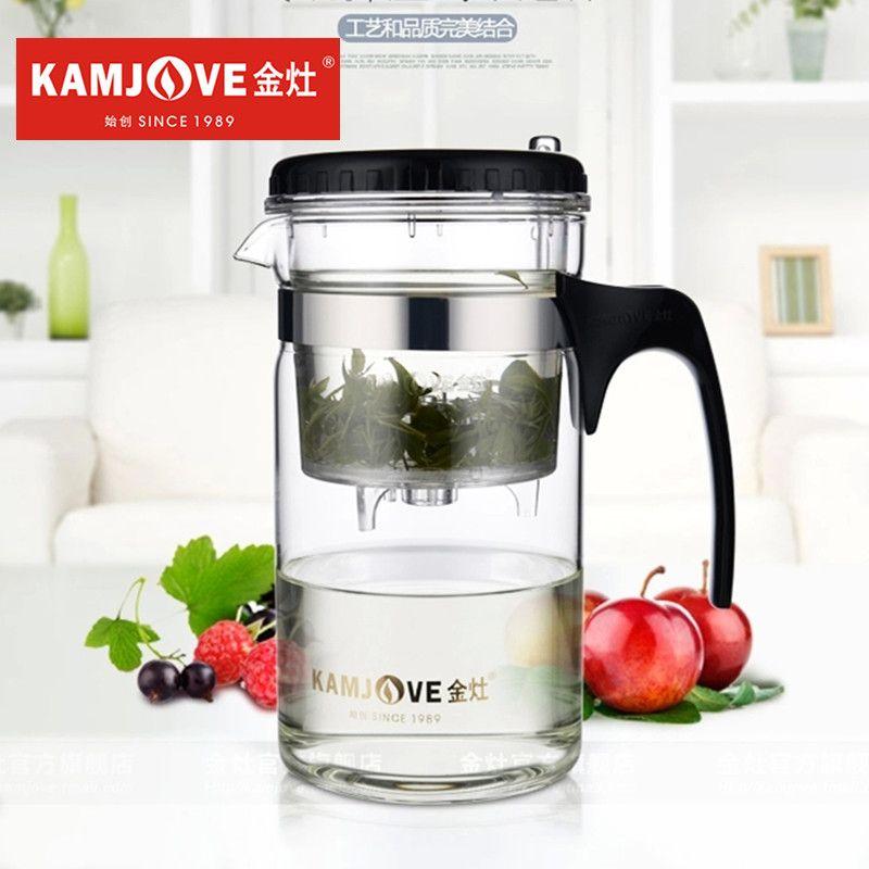 TP-200 kamjove Art Tea Cup * taza y té pot 1000 ml vidrio tetera kamjove calor resistente vidrio Kungfu tetera Piao Yi