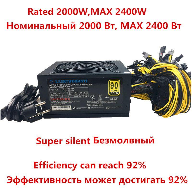2000 watt PC netzteil für Bitcoin Miner ATX 2000 watt PICO PSU Ethereum 2000 watt ATX Netzteil Bitcoin 12 v V2.31 ETH Münze Bergbau