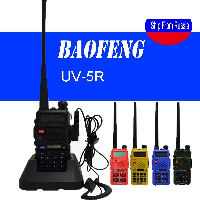 Hot Portable Radio Baofeng UV-5R uv5r Radio station Walkie Talkie pofung 5W vhf uhf dual band two-way baofeng uv 5r communicator