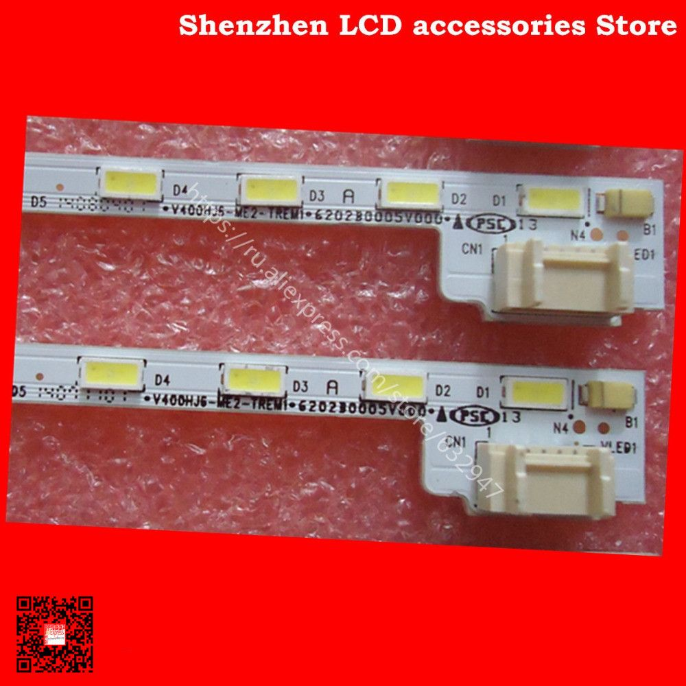 FOR Sharp LCD-40V3A V400HJ6-ME2-TREM1 V400HJ6-LE8 LED 1PCS=52LED 490MM Products will pass the test, to ensure 100% can use