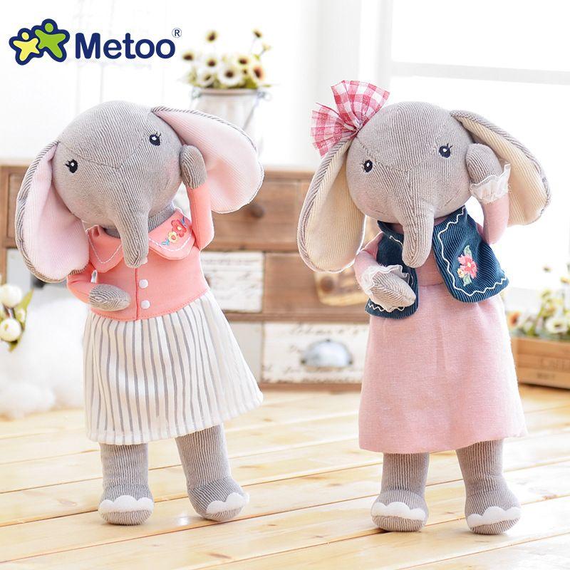 30 cm Kawaii peluche bébé enfants jouets pour filles anniversaire noël cadeau en peluche mignon belle 12.5 pouces éléphant Metoo poupée