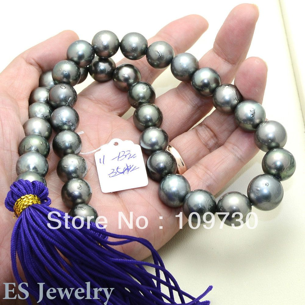 Jewelry 001091 11-13.2mm Metallic Gray Tahitian South Sea Round Pearl Strand - Necklace