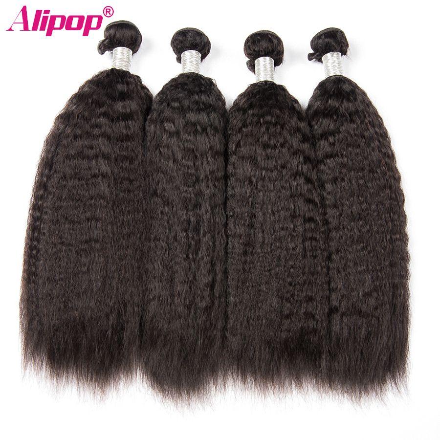 Crépus cheveux raides paquets cheveux brésiliens armure 1 3 4 paquets Remy Yaki Extensions de cheveux humains 8-28 pouces paquets offres ALIPOP