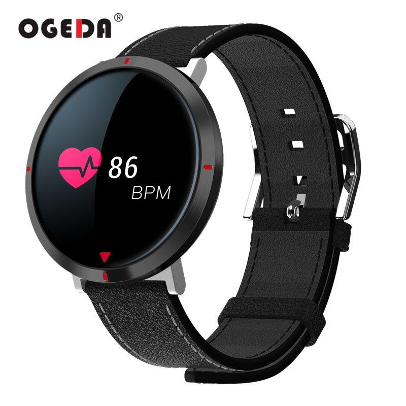 OGEDA Men Fitness Inteligente Watch S2 Multi-function Smart Men Watch Fashion Waterproof G-Sensor for Andorid IOS Sport Clock