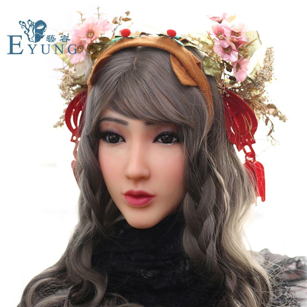 EYUNG Prinzessin Christina gesicht maske für Europäische Silikon weibliche maske für Maskerade Halloween maske Crossdresser mit video zeigt