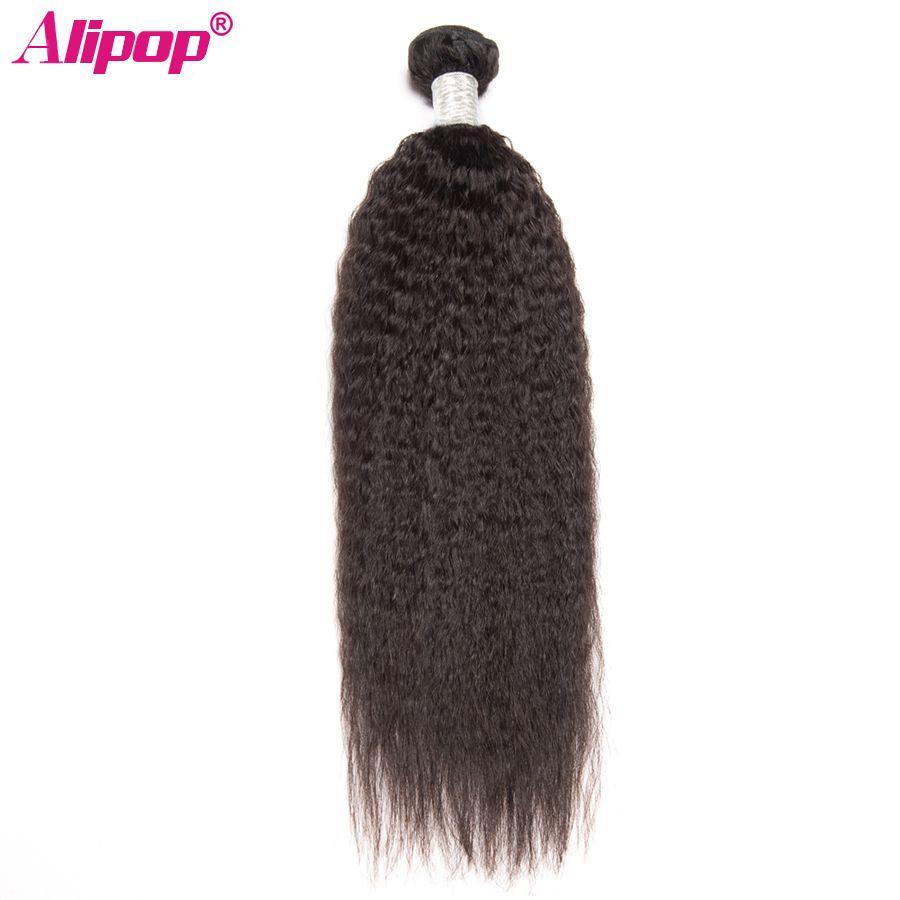 ALIPOP Kinky Droite Cheveux Brésiliens Cheveux Weave Bundles Remy Faisceaux de Cheveux Humains Yaki Extension de Cheveux Humains Naturel Noir Couleur