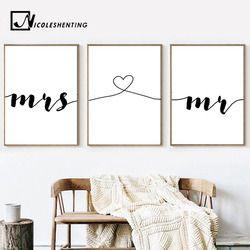 M. Mme Romantique Famille Simple Quote Wall Art Toile Affiche Minimaliste Impression Peinture Mur Photo pour Salon Décor À La Maison
