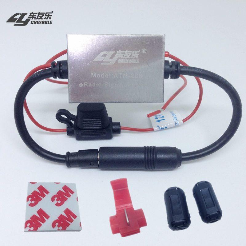 FM Signal <font><b>Amplifier</b></font> Anti-interference Metal Car Antenna Radio Universal Auto FM Booster Amp 88-108 Mhz 12V Automobile Parts