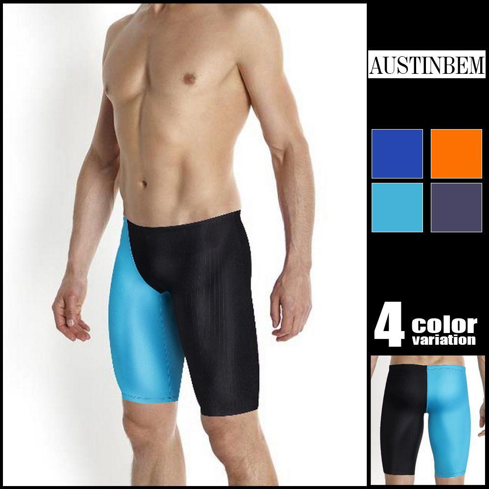 Austinbem Swimwear Men Maillot De Bain Homme Melting Men'S Swimming Trunks Beach Swimsuit Competition Professional sunga 23304