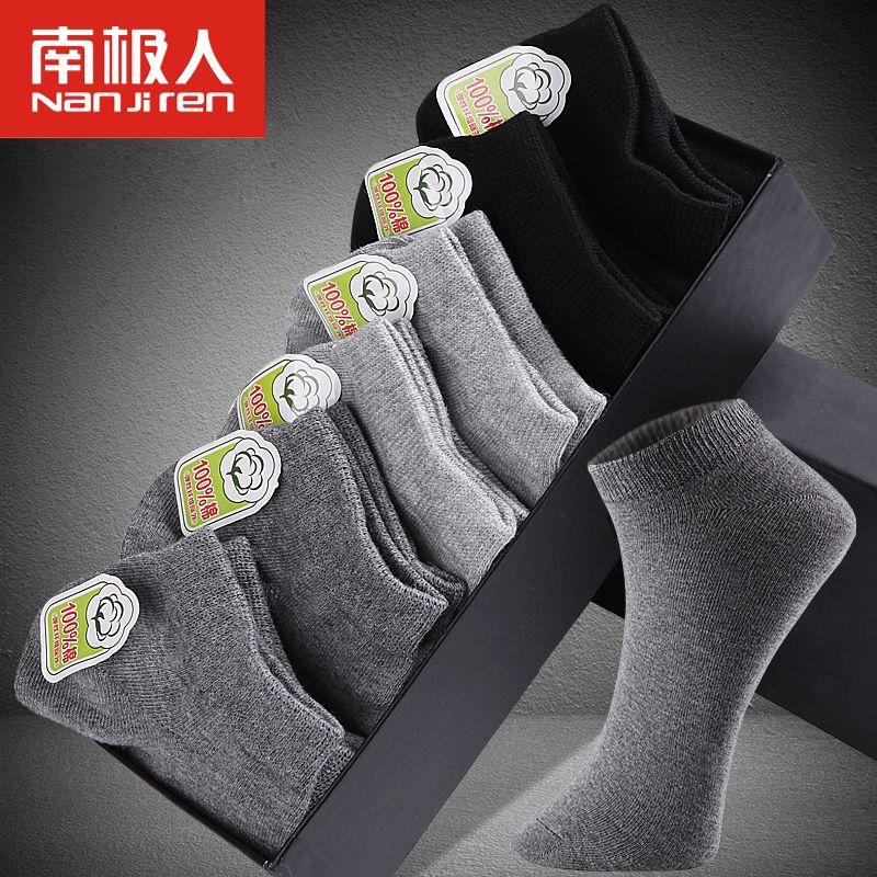 Носки для девочек Для мужчин Настоящее платье Высокое качество Фирменная Новинка супер большой Размеры Для мужчин; хлопковые носки Бизнес ...