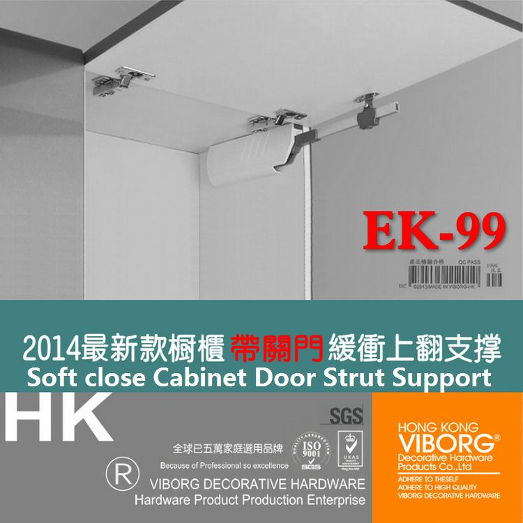 VIBORG Top Quality Soft close Kitchen Cabinet Cupboard Door Lift Up Gas Strut Lid Stay Support Flap Stay Strut