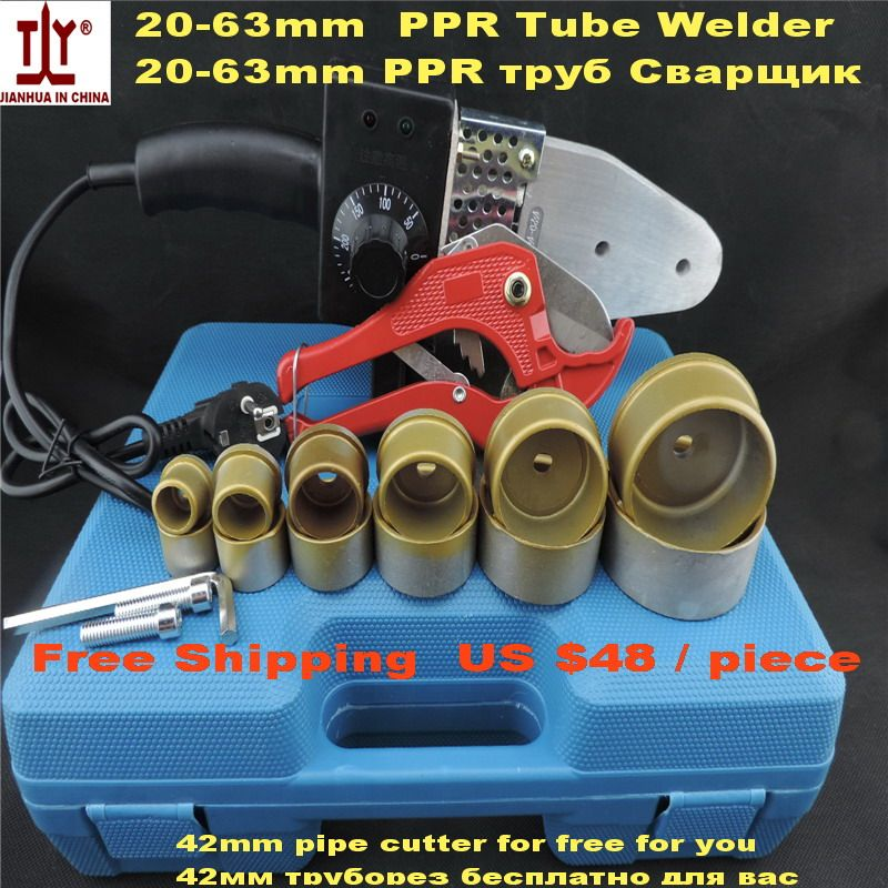 Free Shipping Temperature Controled PPR Welding Machine, Plastic Welding Machine, Plastic Welder, AC 220/110V 800W 20-63mm