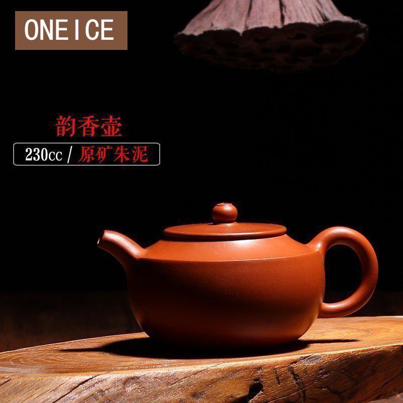 Chinese Kungfu Hand Made Great Beauties Pot Zhu Mud Tea Set Teapots Author Shan Fang 230ml