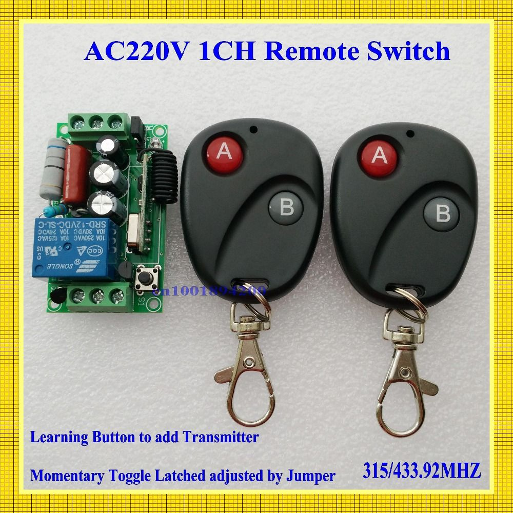 220v 1ch rf wireless remote switch wireless light Lamp LED switch 1 Receiver 2 Transmitter 315/433 Remote ON OFF Controller