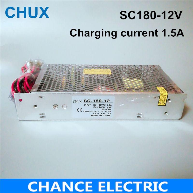 180 Watt 12 V 13.5A Universal AC UPS/Ladefunktion Monitor Schaltnetzteil Ladegerät Ausgang 12VDC Freies verschiffen