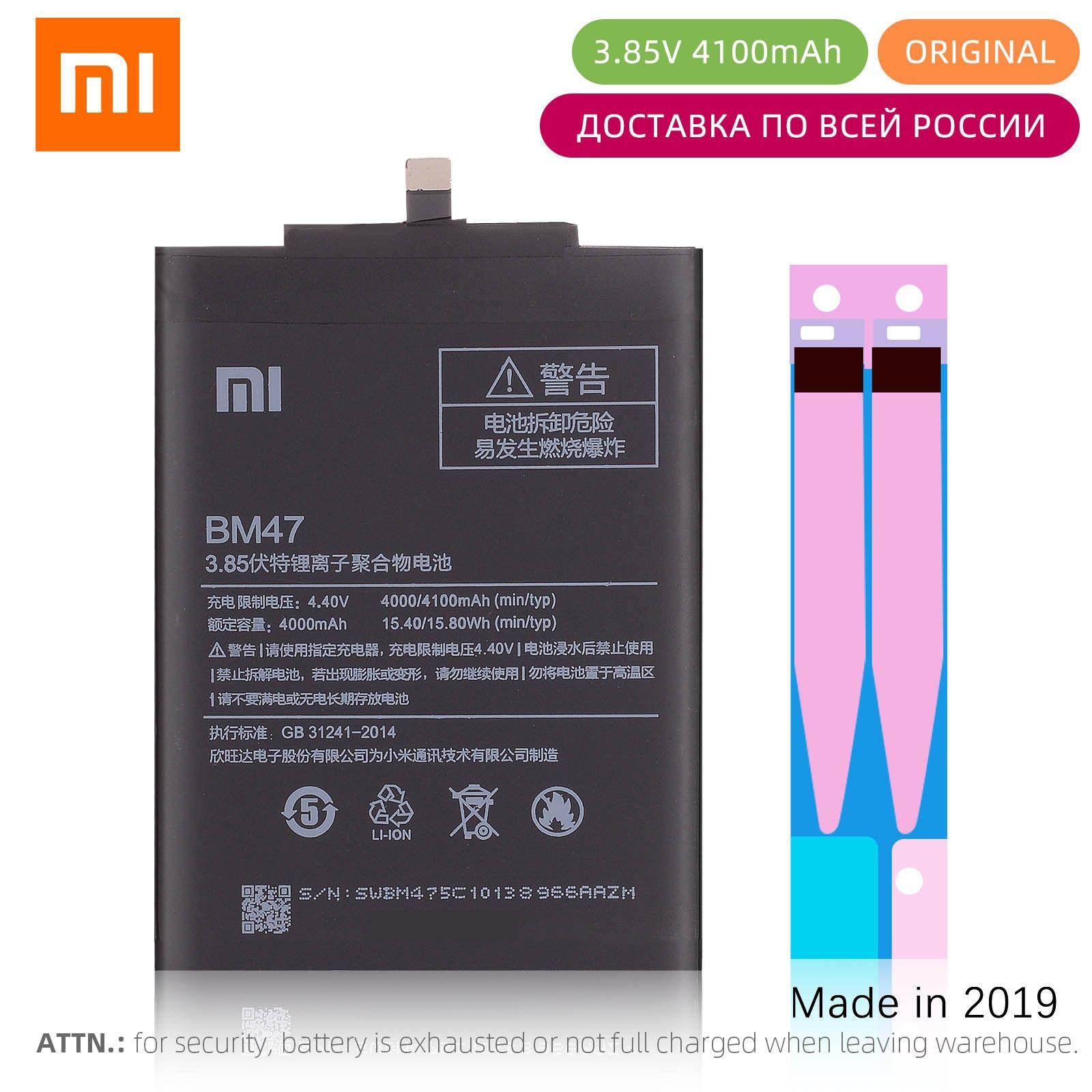 BM47 4000mAh pour XIAOMI Redmi 4X batterie d'origine Xiaomi Redmi 3S batterie Redmi 3 3 Pro 3X 4X Pro 4X Prime remplacement BM 47