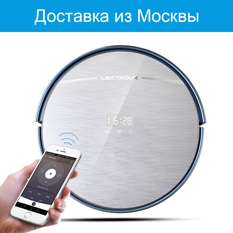 LIECTROUX Robot Vacuum Cleaner X5S Gyroscope Navigation WIFI APP Control Central Brush Self Recharge Remote Control Wet and Dry