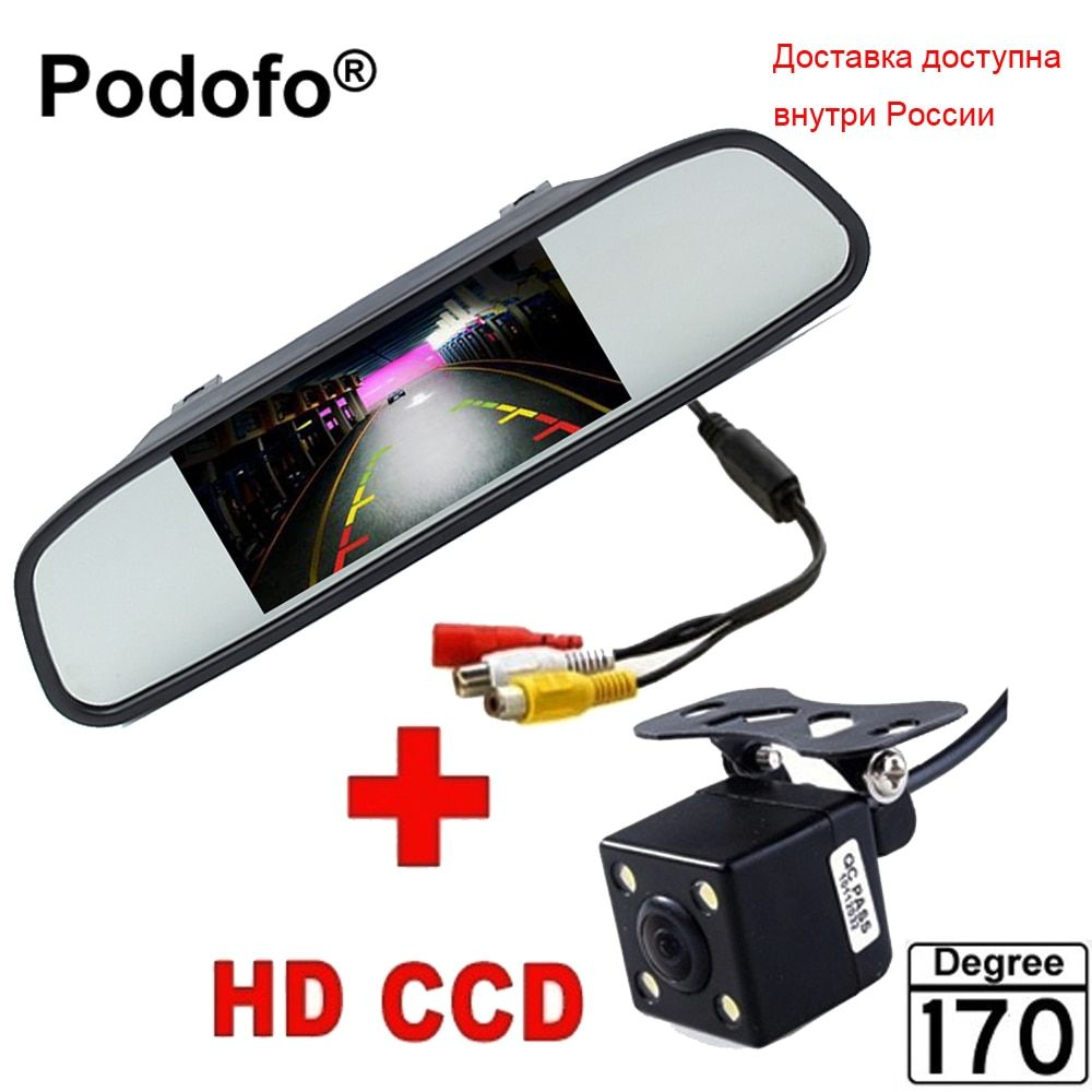 Podofo Wireless 4.3