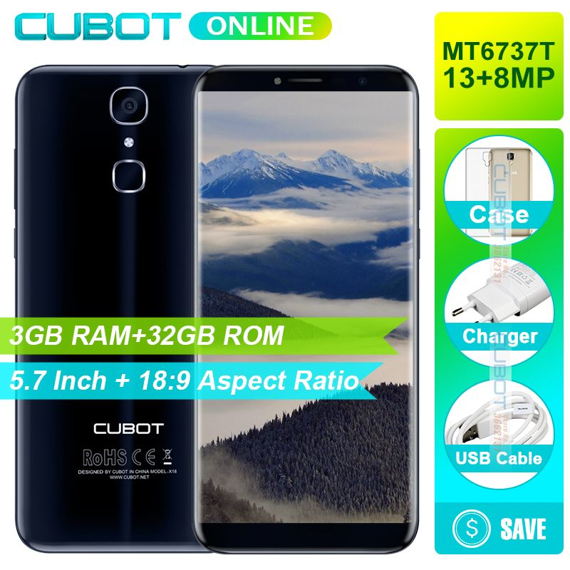 Cubot X18 5.7 Inch HD Screen 18:9 Smartphone 16MP Cam Android 7.0 Quad Core 3GB RAM 32GB ROM 3200mAh Fingerprint 4G Cellphone