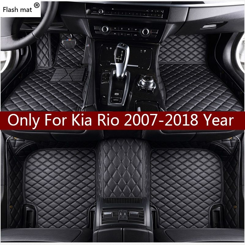 Flash mat leather car floor mats for Kia Rio 2007-2012 2013 2014 2015 2016 2017 2018 Custom foot Pads automobile carpet cover