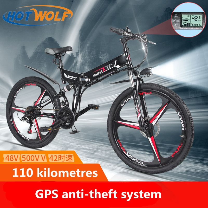 New Electric Bike 21 Speed 10AH 48V 350W 110KM Built-in Lithium battery E bike electric 26