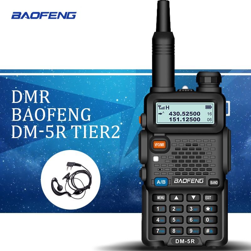 Baofeng DM-5R Walkie Taklie Dual Band DMR Digital DSP Transceiver 5W Two-Way Radio
