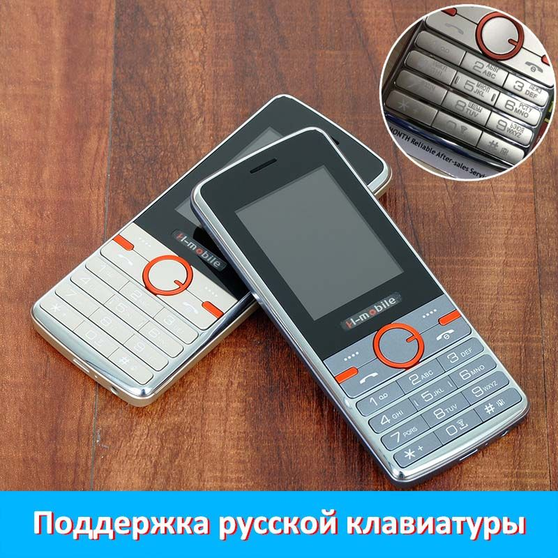 XGODY S8610 Mobile Phone 2G GSM Unlock Mobile Phone Dual Sim Cards H-Mobile Russian Key Cheap Phone with Free Shipping Telephone