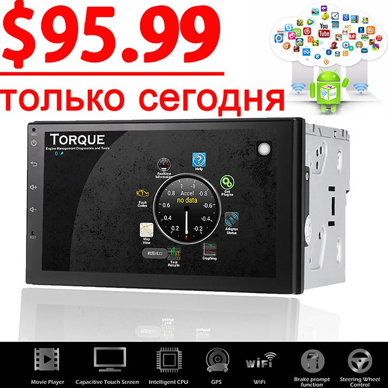 Support dab 2 din Android 6.0 Car (no)DVD player GPS+Wifi+Bluetooth+Radio+Quad Core 7 inch 1024*600 screen car stereo radio