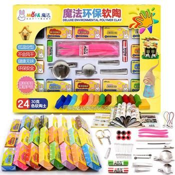 24 Colors 720g Polymer Oven Bake Colored Clay Set With Tools Fimo Modeling Clay Educational Toys Children Baking Fimo Polymer Cl