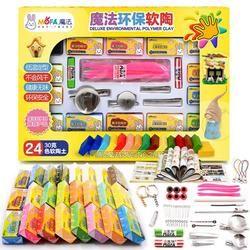 24 Warna 720g Polimer Oven Panggang Berwarna Tanah Liat Set Dengan alat Fimo Fimo Polimer Tanah Liat Mainan Pendidikan Anak Baking Cl
