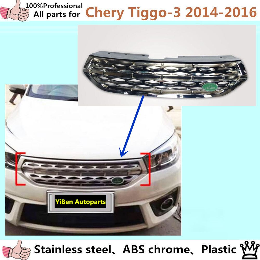 car body ABS chrome License plate trim racing Grid Grill Grille hoods panel frame 1pcs for Chery Tiggo3 Tiggo 3 2014 2015 2016