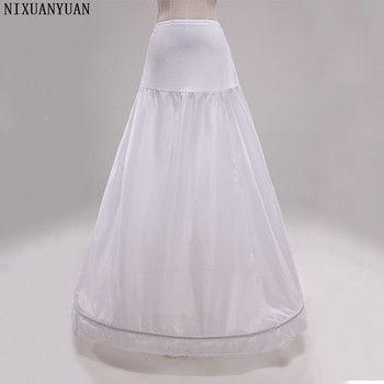 NIXUANYUAN Nouvelle Arrivée Haute Taille 1 Hoop Jupon A-ligne De Mariage Jupons De Mariée Stock Robes Longueur 110 cm
