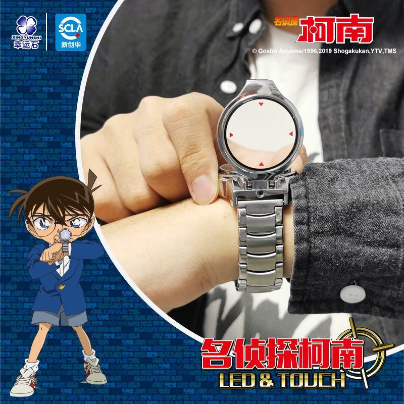 [Détective Conan] LASER à clapet Anime montre étanche Manga rôle montres Cosplay dessin animé personnage Shinichi pour enfants cadeau
