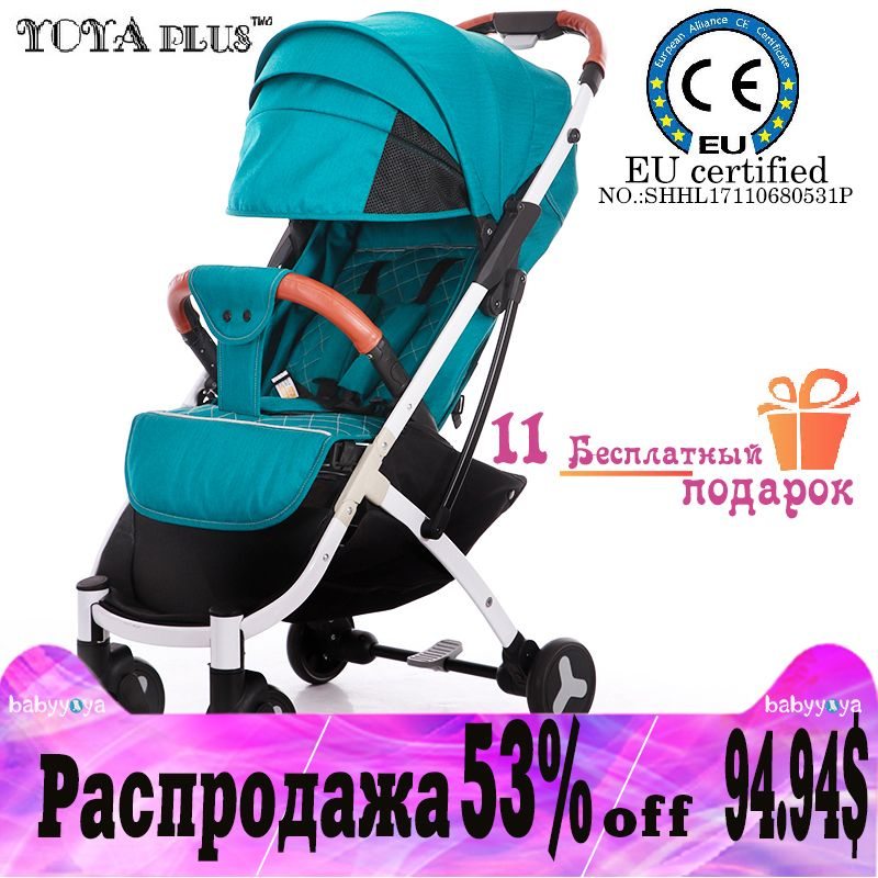 YOYA PLUS baby stroller delivery free ultra light folding can sit or lie high landscape suitable 4 seasons high demand