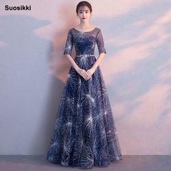 Suosikki Baru kedatangan Sequines Navy Blue Evening Dresses 2018 Baru Elegan O-neck Setengah Lengan Panjang Formal Evening Gown