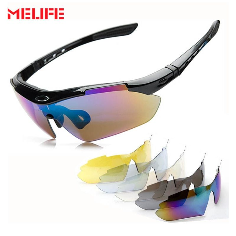 MELIFE Professional Ski Eyewear Cycling Glasses 5 Lens Windproof Anti-fog Outdoor Sports Fishing Bicycle Sunglasses UV 400