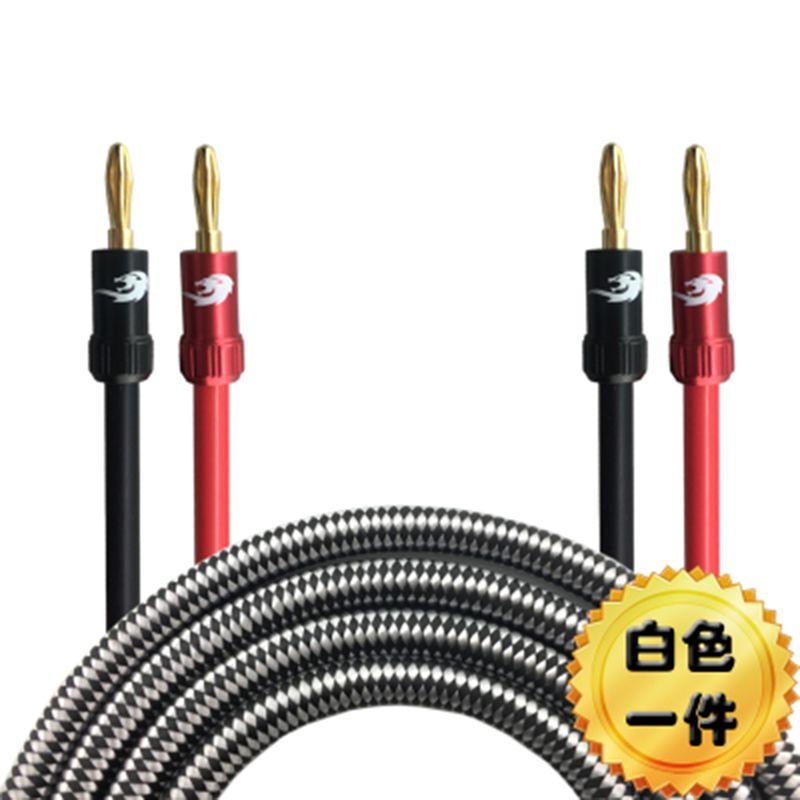 Audiophile Banane Câble Haut-Parleur Home Cinéma Multimédia Amplificateur OFC Fiche Banane Audio Câble 1 m 1.5 m 2 m 3 m 5 m
