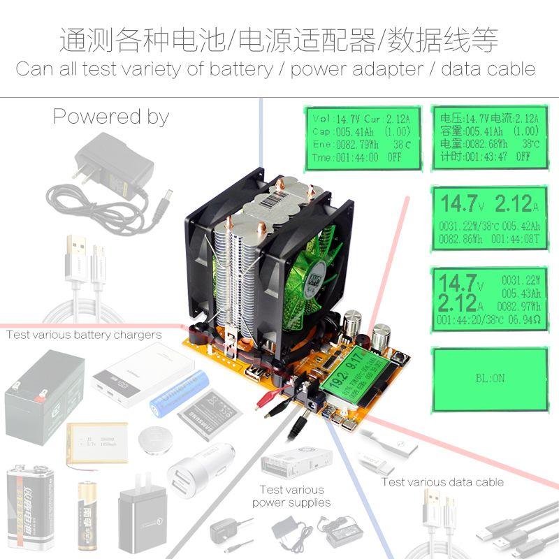 200V 20A 180W adjustable Constant Current Electronic Load Battery Discharge capacity tester meter 12V24V48V Lead-acid lithium