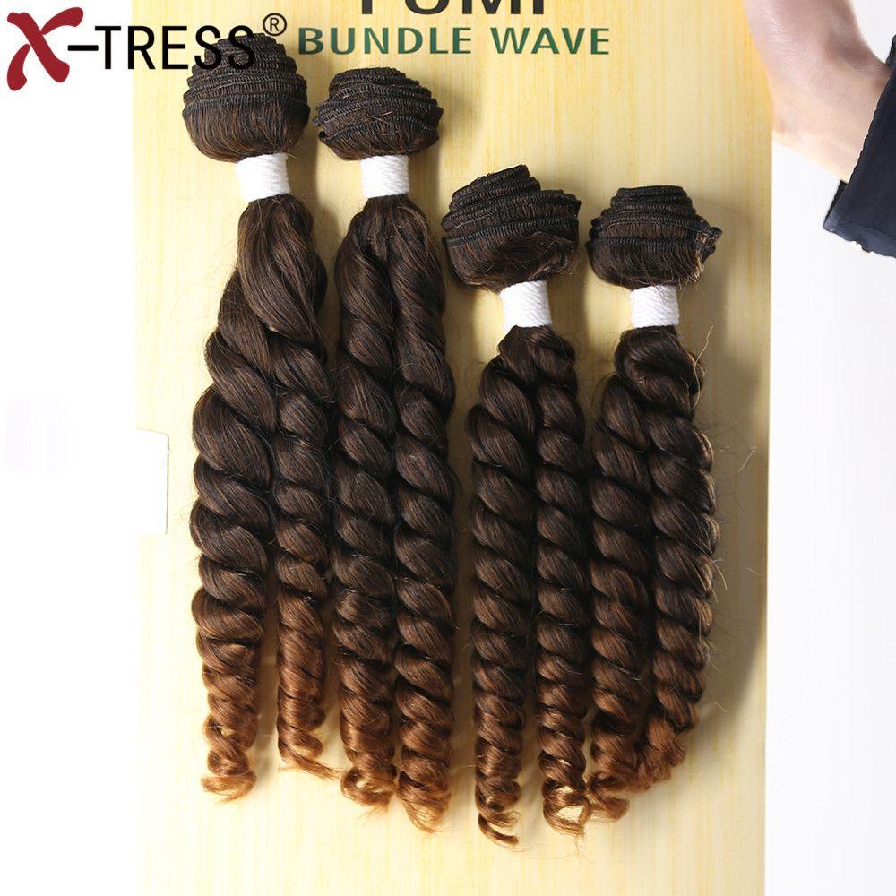 X-TRESS Faisceau Lâche Vague Ombre Brun Synthétique Cheveux Weave 4 Bundles Un Paquet Court Cheveux Trame Extensions Haute Température Fiber
