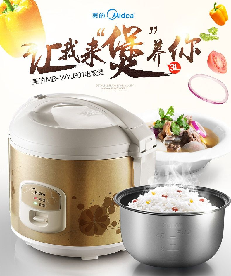 Midea MB-WYJ301 Rice Cooker Pot 3l Mini Small Home Genuine Cooking pan 1-4 People