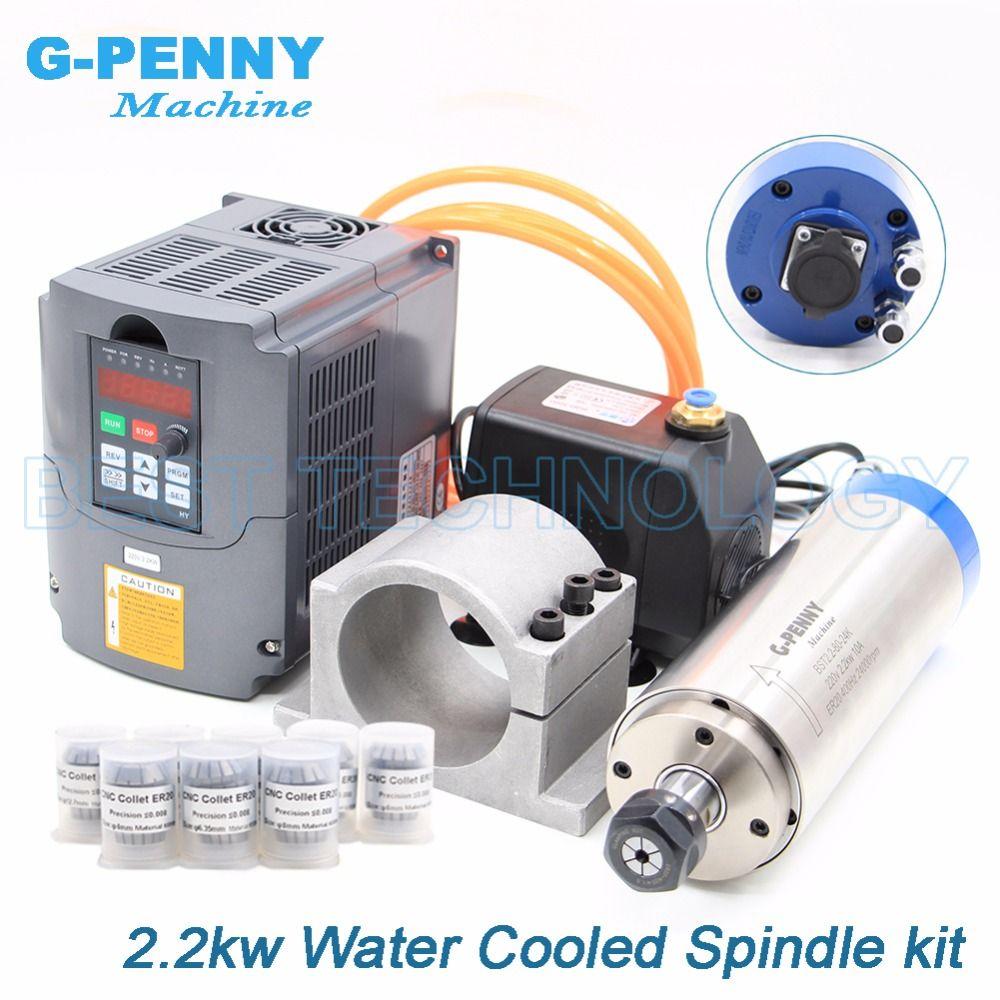 2.2kw water cooled spindle kit CNC spindle motor 80*230 & 2.2kw VFD inverter & 80mm bracket & water <font><b>pump</b></font> & 8 pcs 0.008mm collets