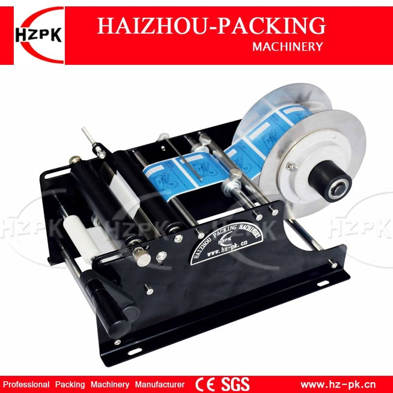 HZPK Manual Labeling Machine For Round Bottle Adhesive Sticker Labeler With Handle Labeling Small Machine Bottle Packing Machine