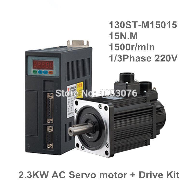 130ST-M15015 220 v 2.3KW AC Servo motor 2300 watt 1500 rpm 15N. M. Single-Phase ac stick permanent magnet Abgestimmt Fahrer AASD-30A