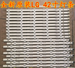 led backlight screen10 Pieces/lot original LG 42inch  6916L-1412A 6916L-1413A 6916L-1414A 6916L-1415A