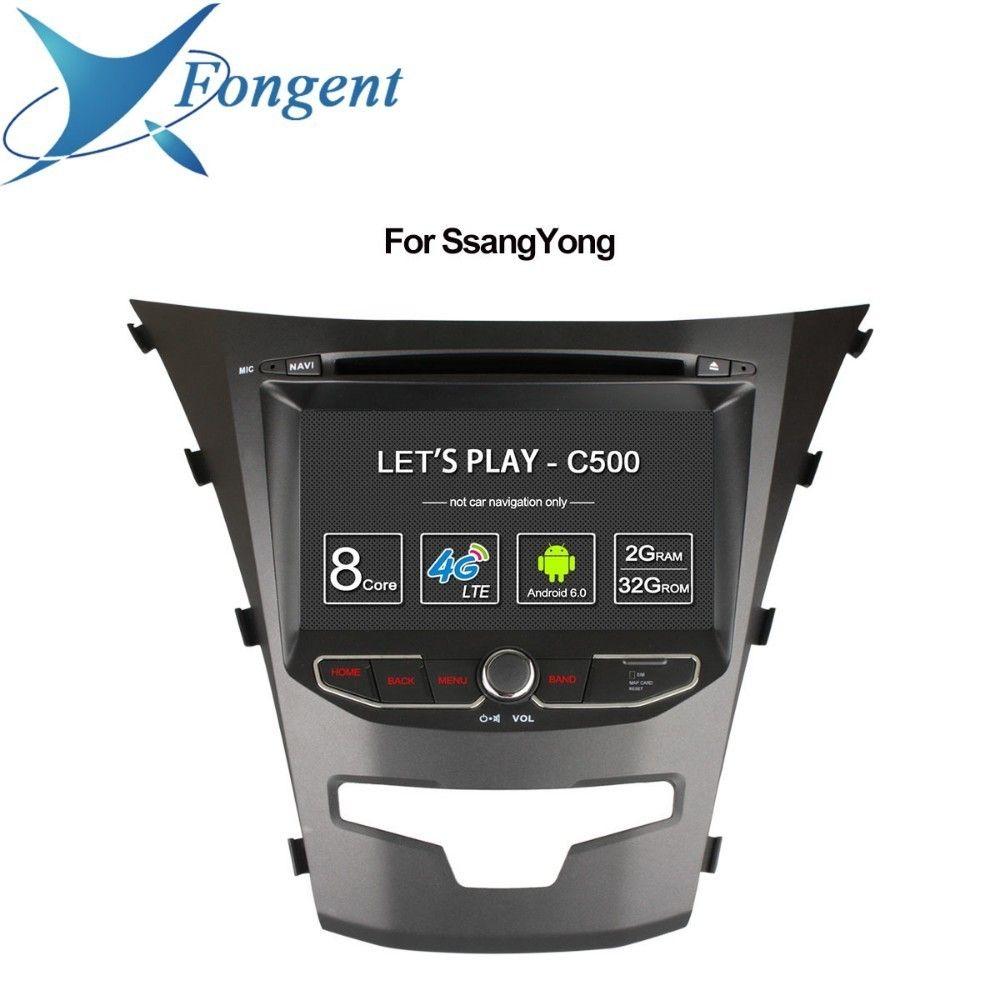 Für ssangyong actyon 2014 korando Auto Intelligente Multimedia Radio DVD Player GPS Navigator Auf Board Computer DVR Unterhaltung