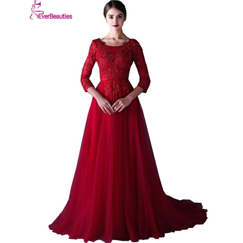 Elegant Long Evening Dress Red Long Sleeve Formal Dresses Tulle Appliques Wine Red Long Party Dress 2018