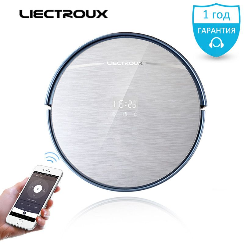 LIECTROUX Robot Vacuum Cleaner X5S MAP mobile <font><b>WIFI</b></font> Control Navigation Water Tank Lion battery wet&dry remote home Schedule brush