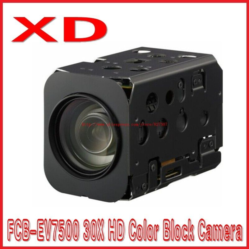 Free shipping for SONY FCB-EV7500 30X HD Color Block Camera Camera 30x zoom lens zoom camera module