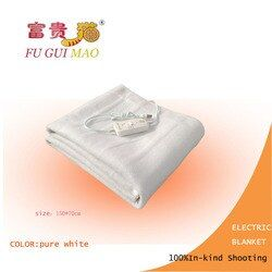 FUGUIMAO Electric Blanket Pure White Manta Electrica 150x70cm Electric Heating Blanket for Bed 220v Heated Blanket Body Warmer