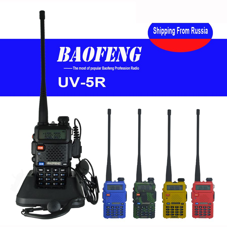 Hot Portable Radio Baofeng UV-5R uv5r Radio station Walkie Talkie pofung 5W vhf uhf dual band two-way baofeng uv 5r communicator